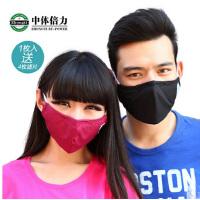 中体倍力N95防尘防雾霾口罩pm2.5口罩男女士透气超薄纯棉口罩 一枚装送四枚滤片