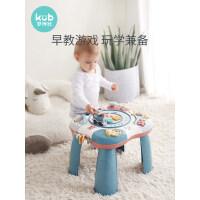 可优比儿童多功能早教游戏桌益智玩具台双语学习桌1-3岁早教玩具