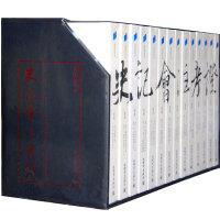 史记会注考证(函套装,高清影印本)(全十四册)