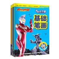 麦克斯奥特曼・超级小学霸合集(套装共6册)