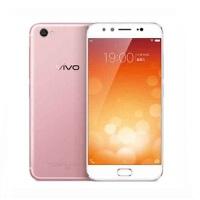 礼品卡 VIVO X9 全网通4GB+64GB标配版 移动联通电信4G手机 双卡双待 玫瑰金