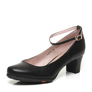 BATA/拔佳春季专柜同款绵羊皮女单鞋AQ703AQ6