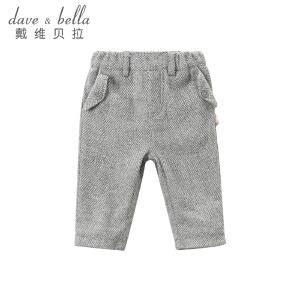 davebella戴维贝拉男童2018秋冬新款裤子 宝宝休闲长裤子DB9222
