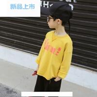 童装男童长袖t恤纯棉春装2018新款儿童打底衫春秋韩版中大童上衣9