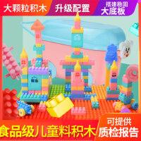 儿童积木1-2-3-6塑料玩具益智大颗粒男孩女孩宝宝拼装拼插legao