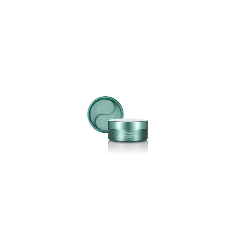 JM solution海洋眼膜贴 保湿补水 冬季护肤 防晒补水保湿 可支持礼品卡
