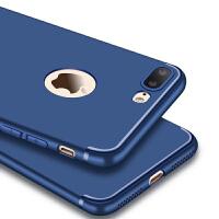 iPhone8手机壳苹果8Plus套7P纤薄i7磨砂软壳全包硅胶防摔女