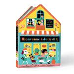 【中商原版】字母街 法文原版 Bienvenue à Jolieville 长折页书 翻翻书 3-6岁 单词启蒙绘本