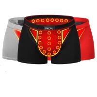 vk卫裤第十三代莫代尔透气青年男士内裤男平角裤