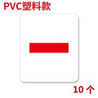 红领巾标准小学生纯棉红领巾免打结拉链款少先队 一 二 三道杠 学生用品队长标志对标