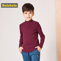 巴拉巴拉男童T恤长袖中大童儿童秋冬2017新款童装圆领打底衫男孩