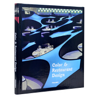 COLOR & RESTAURANT DESIGN 餐厅色彩应用 颜色在餐饮店运用 室内色彩搭配设计