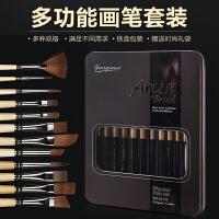 乔尔乔内尼龙毛水彩画笔12支套装水粉丙烯油画笔铁盒多功能笔刷