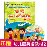摩登幼儿园英语教材2幼儿童启蒙英语早教读物DVD光盘动画幼小衔接