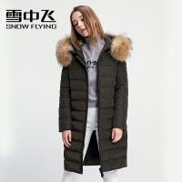 雪中飞户外2016女式中长款加厚修身大毛领羽绒服外套A1621YY152