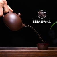 紫砂茶壶 手工壶茶具卡盖球孔西施