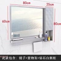 浴室壁挂洗手间厕所卫生间镜子带置物架侧柜边不锈钢梳妆镜柜卫浴 其他