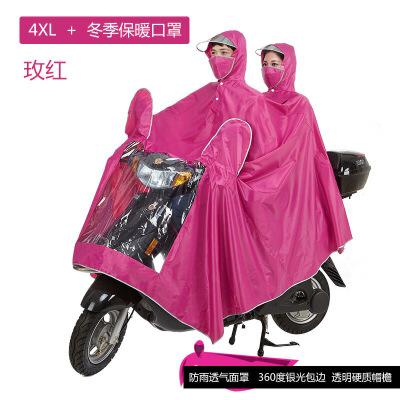 超大雨衣电动车单人双人摩托车雨衣两侧加长电瓶车加大雨披头盔式帽檐安全反光  X 发货周期:一般在付款后2-90天左右发货,具体发货时间请以与客服协商的时间为准