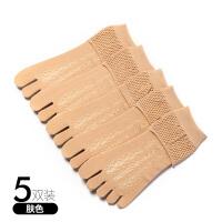 款夏季五指袜天鹅绒短筒丝袜透气渔网眼袜子非纯棉5双 均码