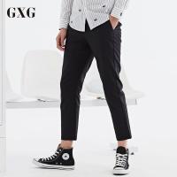 GXG九分裤男装 秋季男士修身黑色小脚运动休闲裤黑色裤子