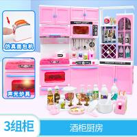 女孩儿童过家家迷你小厨房冰箱做饭玩具套装