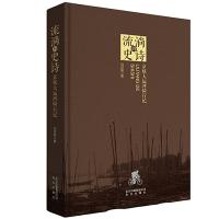 流淌的史诗 :京杭大运河骑行记