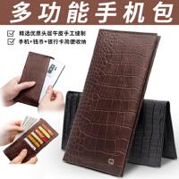 包邮支持礼品卡 三星 s9+ 手包 鳄鱼纹 真皮 s9+ plus 手拿包 钱包款 手机套 保护皮套