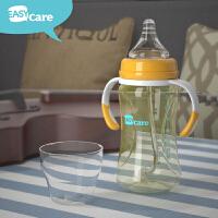 婴儿塑料奶瓶宝宝奶瓶 PPSU奶瓶耐摔宽口径