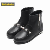 巴拉巴拉童鞋女童靴子2018春季新款儿童鞋子中大童保暖加绒短靴女