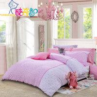 富安娜出品 酷奇智儿童简约风床上用品四件套纯棉床单被套