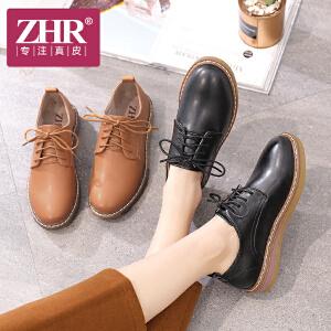 ZHR2018春季新款英伦小皮鞋软妹单鞋百搭鞋子平底休闲鞋真皮女鞋I17