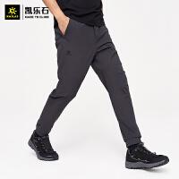凯乐石速干裤男21款户外运动裤锥形长裤弹力透气登山裤KG2115701