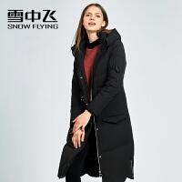 雪中飞2017秋冬新款女中长款大口袋修身羽绒服X70140050V