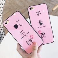 苹果6splus手机壳女款玻璃新款iPhone6个性创意6s手机套防摔潮牌6可爱情侣plus全包网红同款高档时尚抖音镜