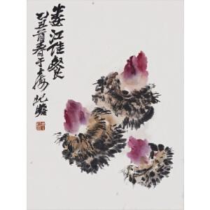 朱屺瞻 娄江佳餐 出版《墨缘》p42 中国书籍出版社 D6