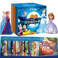 礼盒装全套30册迪士尼0-3岁宝宝睡前故事书1-3岁宝宝听妈妈讲故事经典童话白雪公主的故事书绘本儿童书宝宝故事书3-6