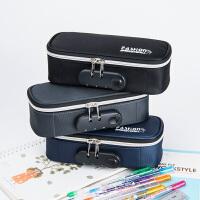 学生笔袋带锁男女生双层简约时尚大容量多功能铅笔盒密码锁文具盒