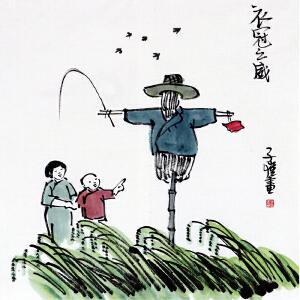 丰子恺《衣冠之威》国画大师