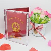 婚庆用品透明仿水晶 结婚证书套盒 保护结婚证的好礼品 红色