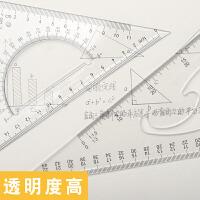 三角尺小学生文具套装绘图大号加厚多功能三角板量角器高精度塑料直角镂空曲线比例尺教师用20/25/30/35/40cm
