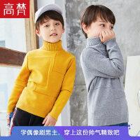 【限时1件3折到手价:89元】高梵童装2019新款反季翻高领儿童针织毛衫柔软舒适保暖正品