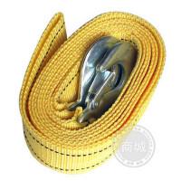 【支持礼品卡支付】富程正品 3吨小号汽车拖车绳/拖车带/牵引绳 3米 自驾游必备品