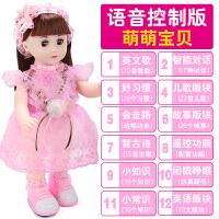 20180529235035574会说话的芭芘娃娃智能娃娃会对话洋娃娃儿童女孩玩具巴比仿真布娃 萌萌升级版:可对话,语