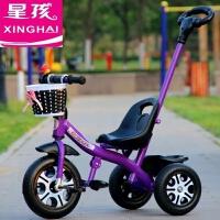 星孩儿童三轮车1-3-6岁宝宝推车小孩脚踏自行车童车幼儿园玩具车