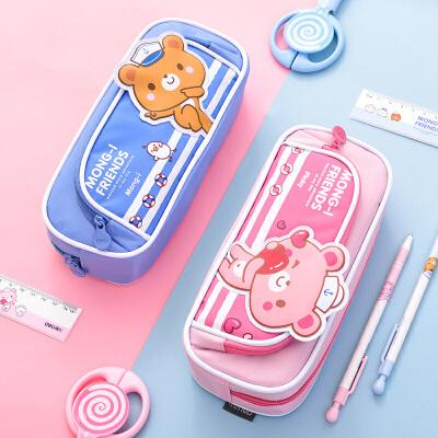 笔袋文具袋笔袋男文具盒女生小学生韩国可爱铅笔盒大容量