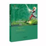 正版全新 国际大奖小说・成长版――通往特雷比西亚的桥