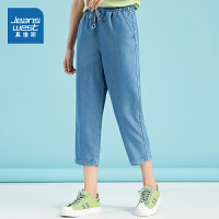 [到手价:70.9元]真维斯女装 夏季新款 5.6安天丝混纺七分牛仔裤