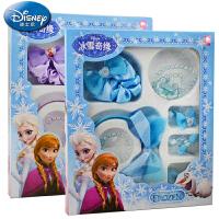 Disney/迪士尼苏菲亚公主冰雪奇缘项链手链发卡套装