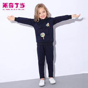 【满200减100】米奇丁当2017秋季新款女童卫衣套装长袖口袋卡通中大童运动两件套