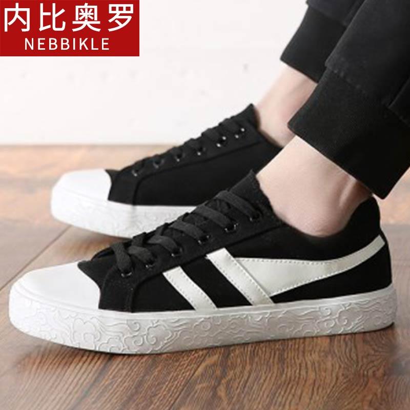 韩版潮流帆布鞋男潮鞋新款男鞋子休闲鞋学生运动鞋